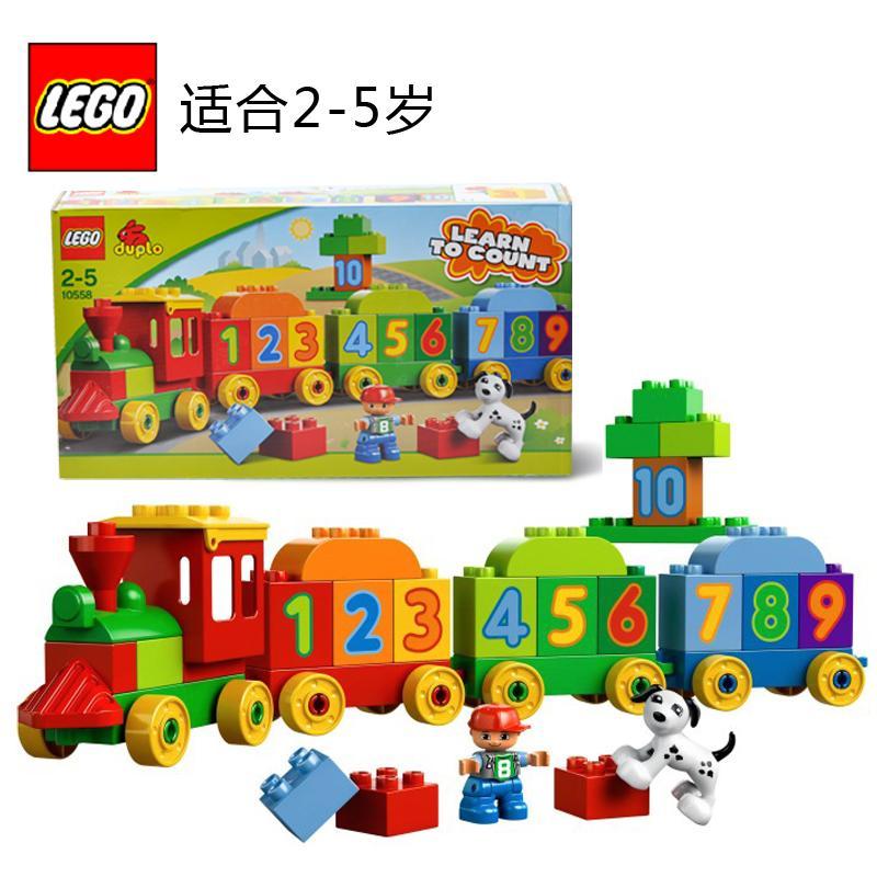 lego乐高积木 拼插拼装玩具 数字火车l10558 得宝大颗粒