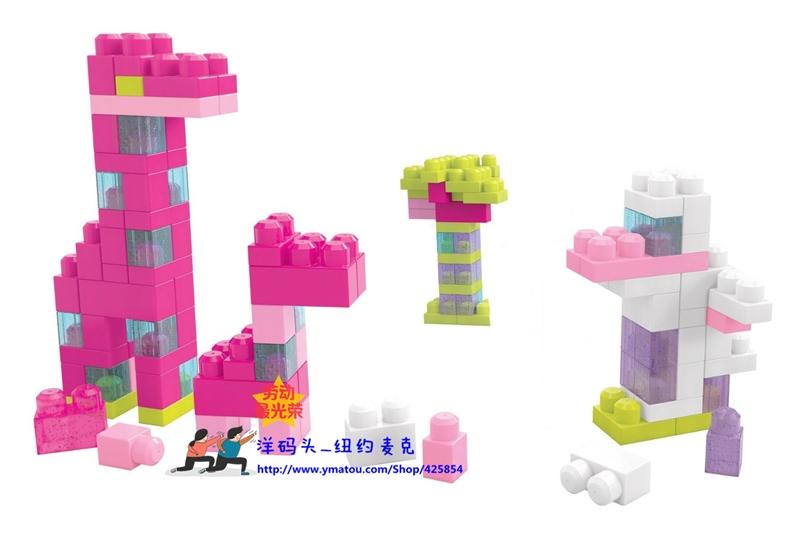 bloks玩具儿童彩色积木200件益智玩具加拿大