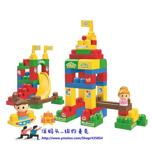 bloks玩具儿童彩色积木150件益智玩具加拿大