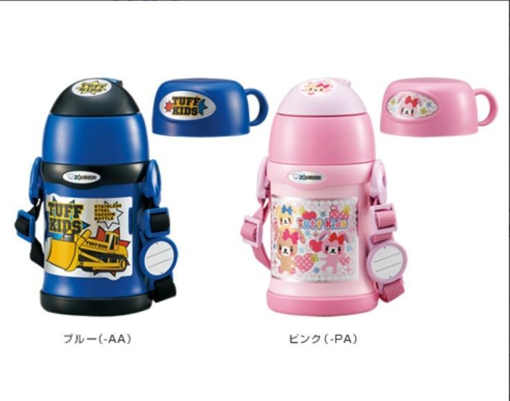 日本zojirushi象印宝宝儿童保温保冷魔法杯