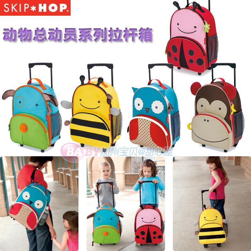 可爱动物园系列儿童拉杆行李箱