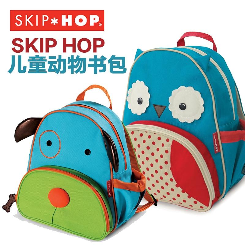 直邮现货-美国skip hop儿童动物书包/儿童双肩包/-趣味动物