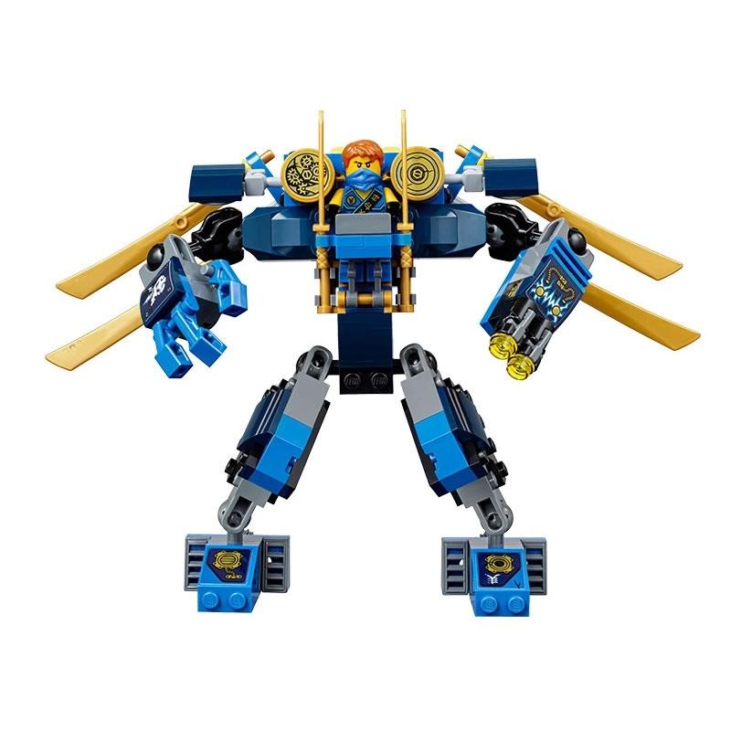 乐高幻影忍者70754忍者电光机甲 ninjago 积木玩具益智