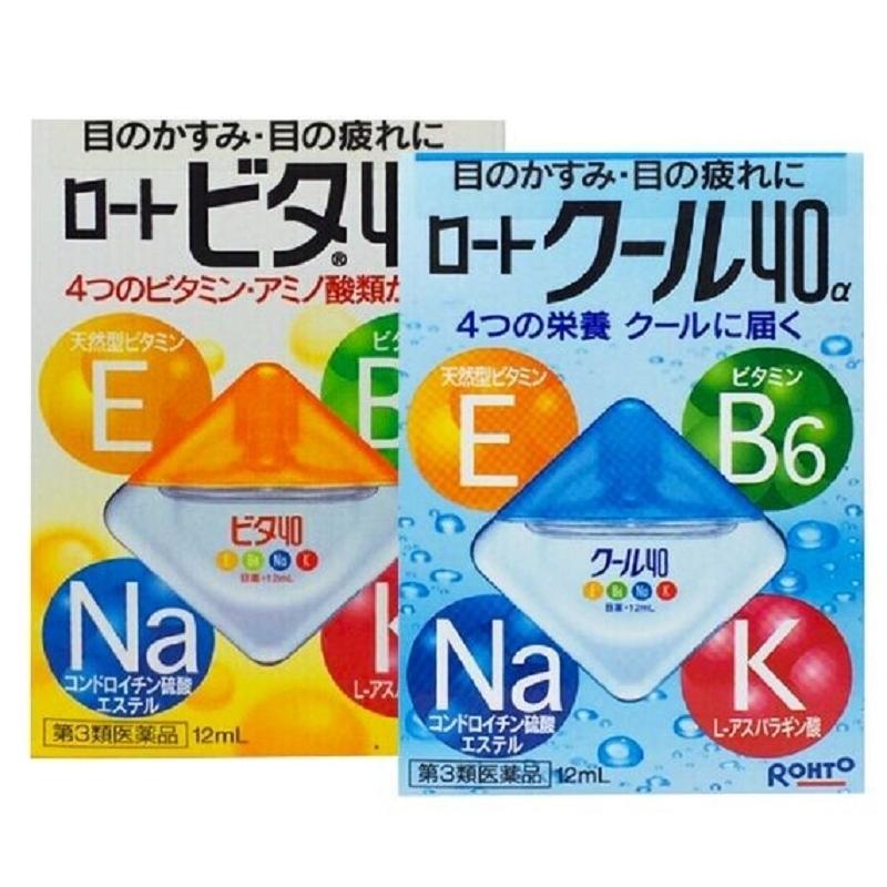 揭秘真相:日本代购的眼药水真的那么神吗
