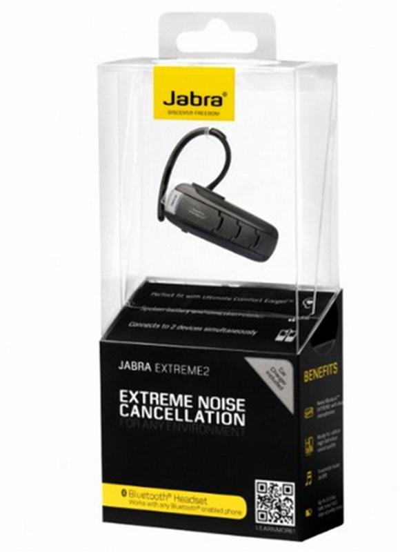 extreme2(双麦克风降噪)蓝牙耳机