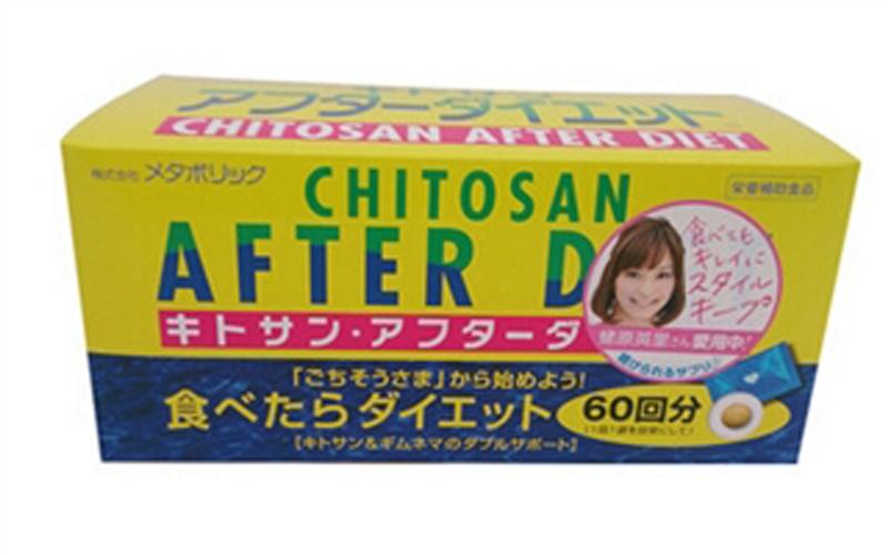 日本after diet吃货的福音 吃完再瘦身 狂吃也不胖 祛