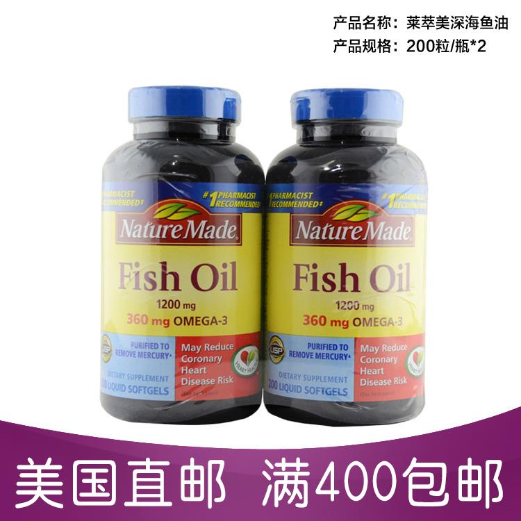Fish oil nature made fish oil fish oil fish oil for Fish oil costco