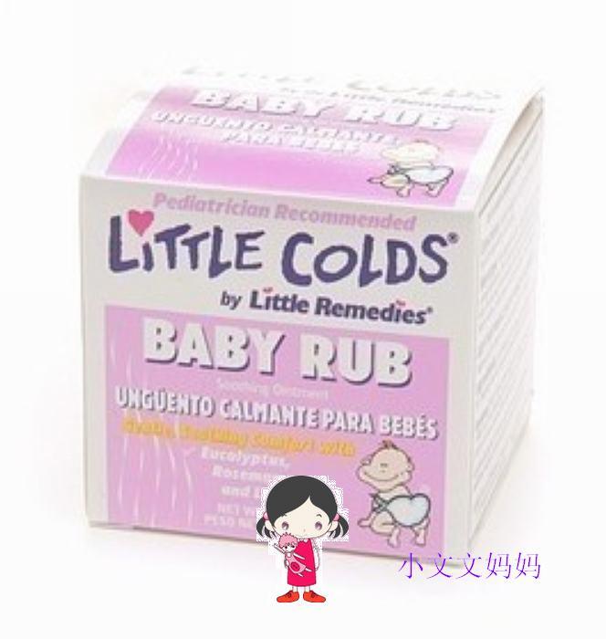 美国little colds 婴幼儿童感冒鼻塞按摩药膏50g
