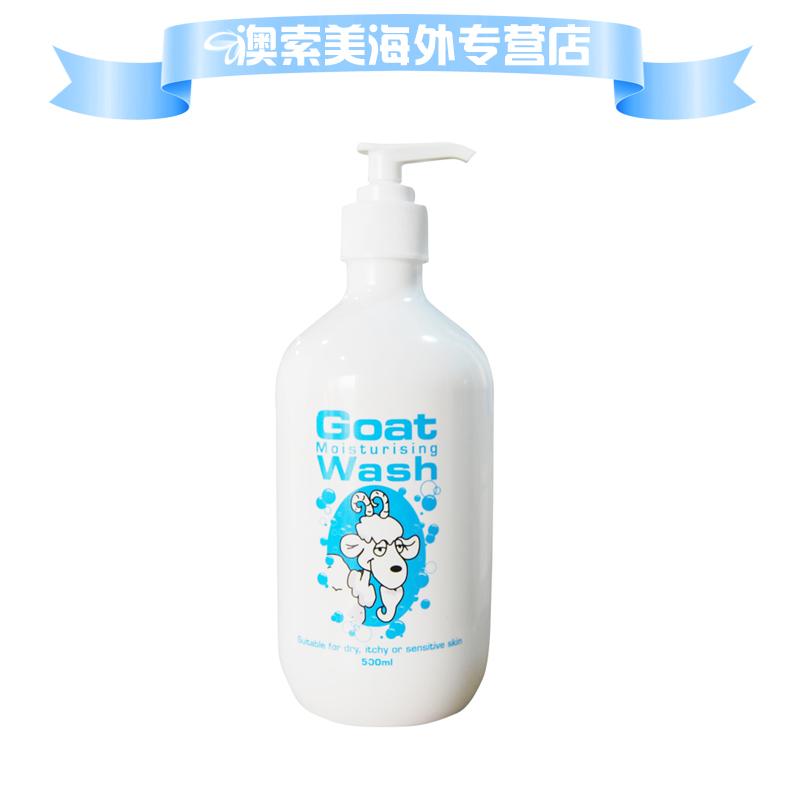 00卖家:澳索美海外旗舰店品牌:goat库存所在地:已运抵国内&yen1