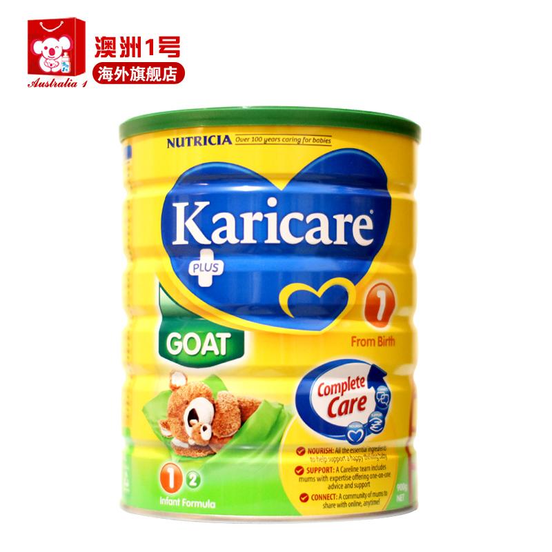 美赞臣奶粉2011.�K�`_澳洲karicare/可瑞康婴儿羊奶粉1段900g 防过敏湿疹
