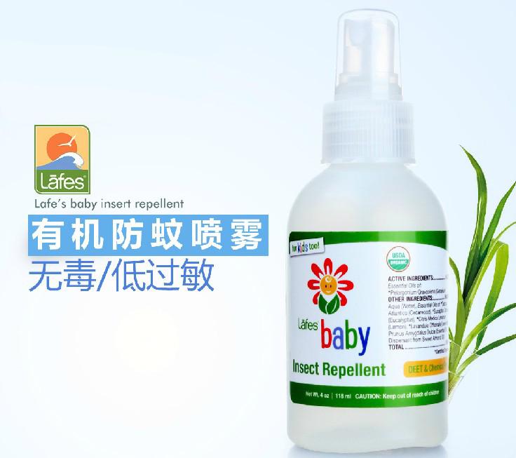 Lafe's婴儿童有机驱蚊水驱蚊液宝宝防蚊喷雾 居家旅行必备