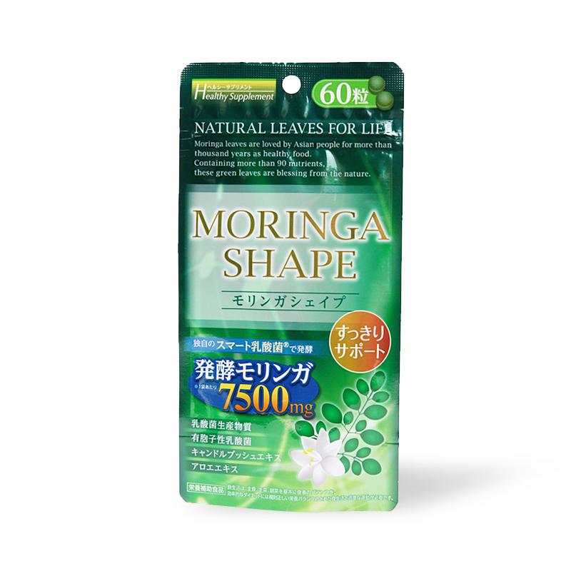 日本原装进口 正品酵素