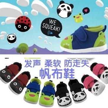 可爱小动物帆布鞋