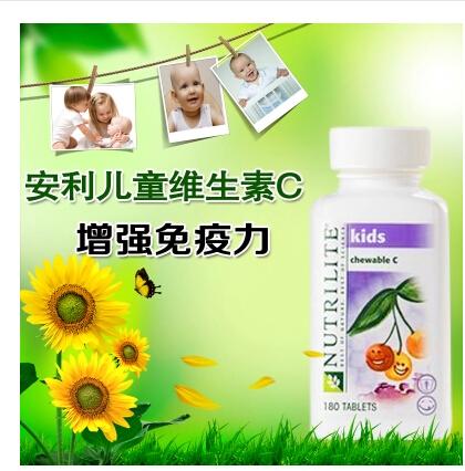 美国安利儿童vc咀嚼片天然樱桃维生素c防感冒