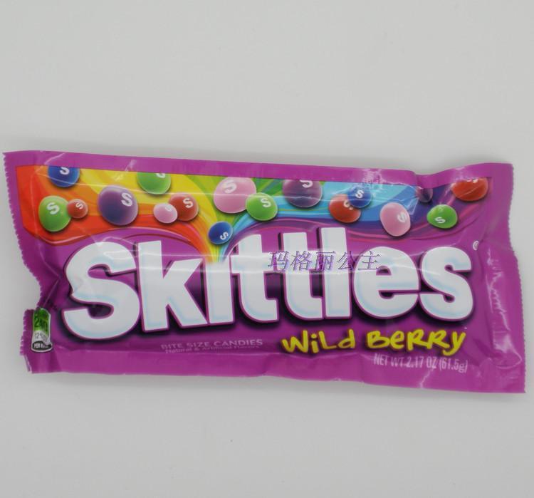 skittles 彩虹糖图片
