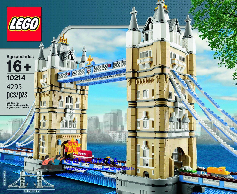 乐高积木lego 伦敦塔桥