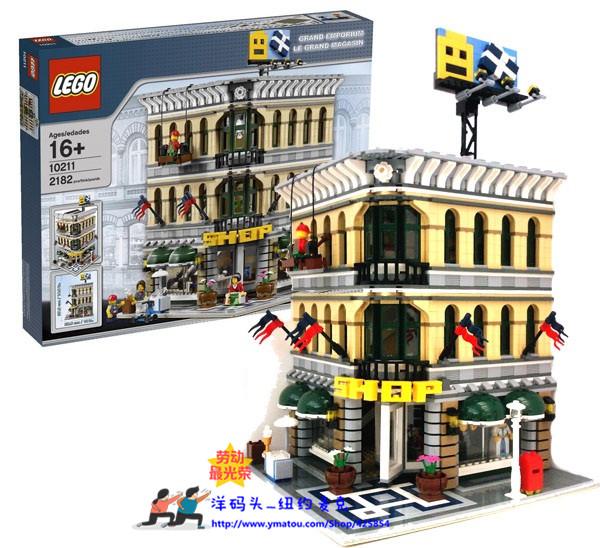 乐高lego 10211 大型百货商场现货 街景系列 珍藏限量