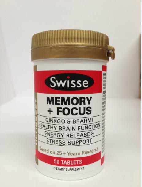 增强记忆力注意力
