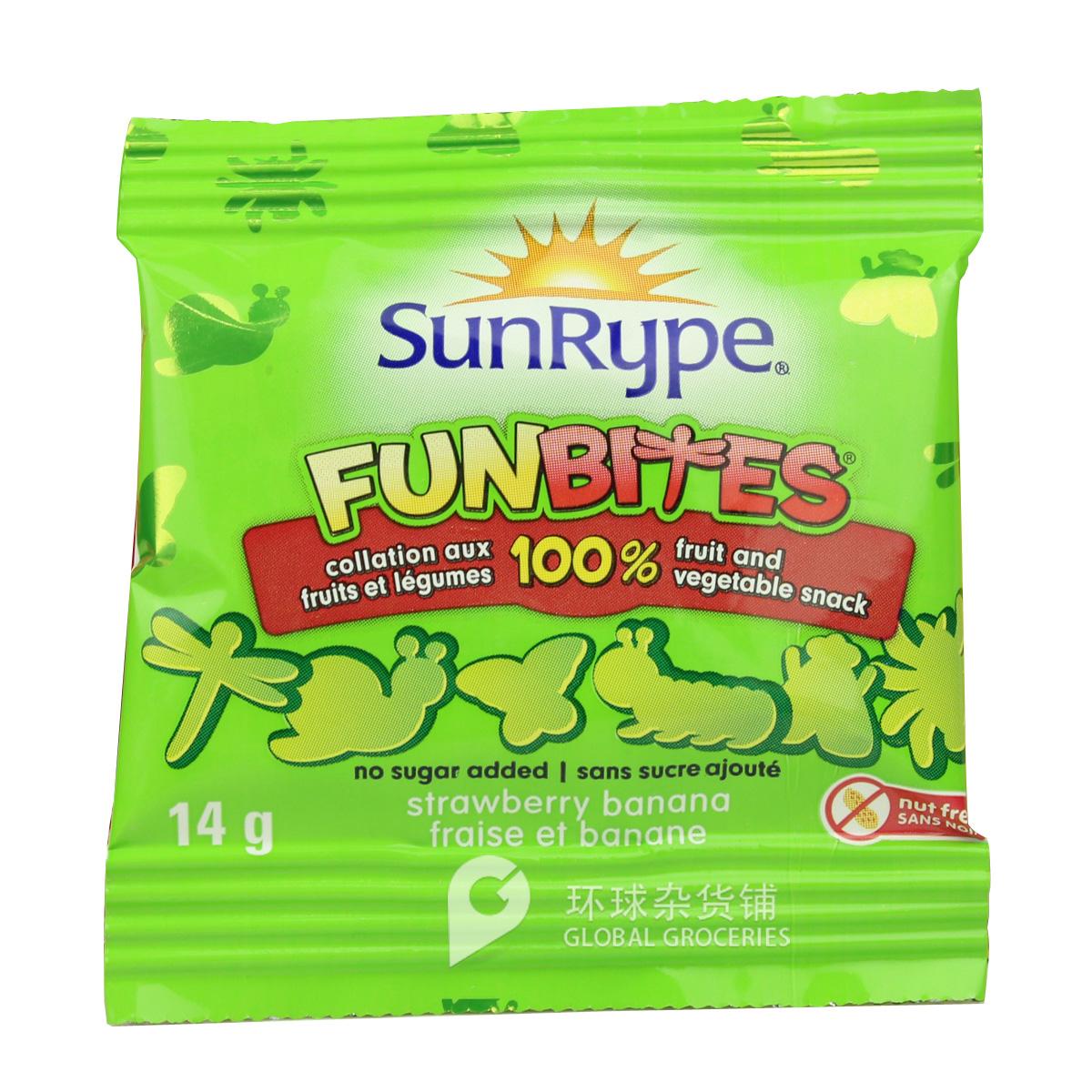 软糖单 动物造型