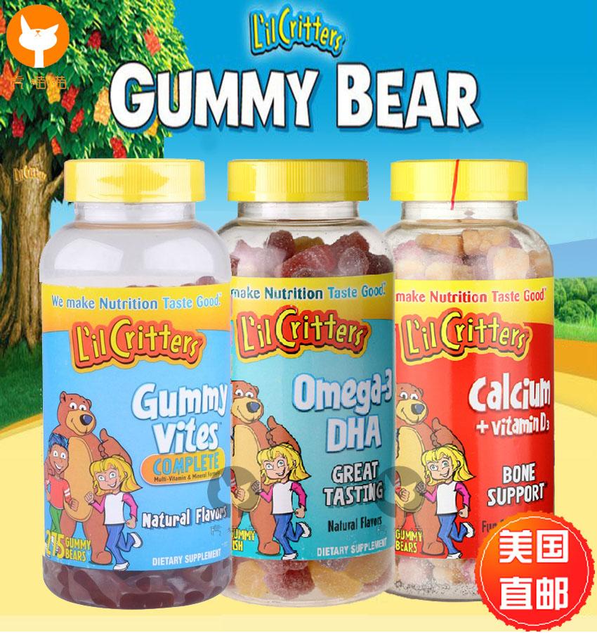 儿童全营养品套餐小熊糖熊宝宝多种维生素+钙片+dha
