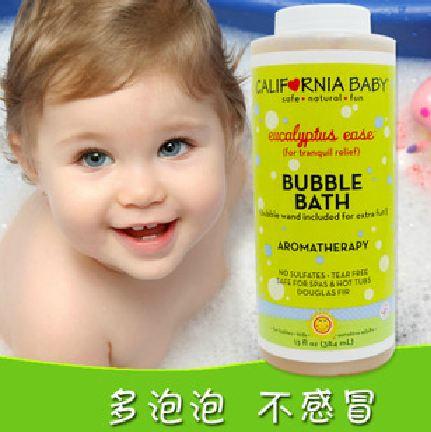* 由皂树皮和丝兰制成泡泡.