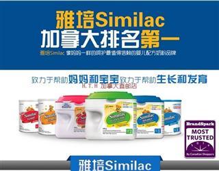 【加拿大产】雅培Similac Go & Grow含DHA & ARA 二段配方奶粉