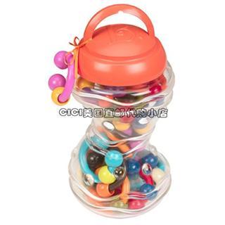 【代购直邮】B.Toys 婴幼儿童彩色串链/拼插积木/牙胶/固齿器