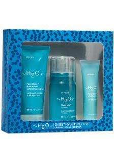 【换购】H2O+水芝澳/水之澳海洋营润套装三件旅行套装去角质8杯水价值$33换购价78元