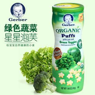 美国直邮 GERBER嘉宝有机绿色蔬菜/有机苹果星星泡芙宝宝辅食 42g