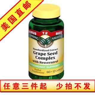 美国直邮 Spring Valley 葡萄籽+白藜芦醇胶囊180mg 72粒