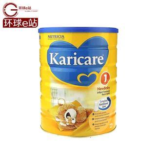 澳洲直邮 新西兰进口Karicare可瑞康普通装婴儿牛奶粉1段 900g