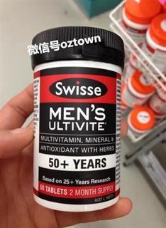 Swisse王牌产品 男士复合维生素60片 50岁以上 抗氧化剂+草本精华