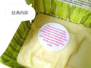 Billie 比利 经典手工山羊奶皂 100g