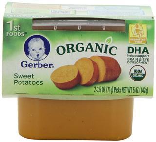 美国直邮 GERBER嘉宝1阶段 有机DHA胡萝卜泥/番薯/豌豆 宝宝辅食