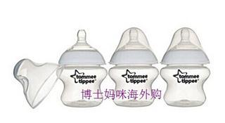 汤美天地 tommee tippee 天然防胀气奶瓶 150ml