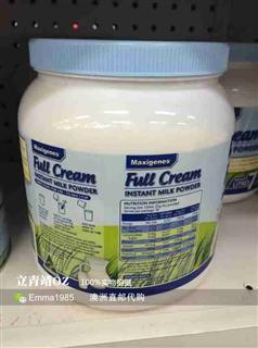 澳洲直邮 蓝胖子Maxigenes美可卓全脂高钙 两岁以上大童 成人奶粉