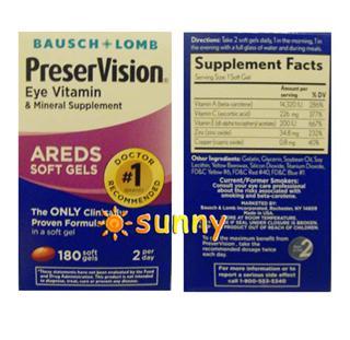 免运费!包美国直邮Bausch& Lomb博士伦PreserVision护眼维生素