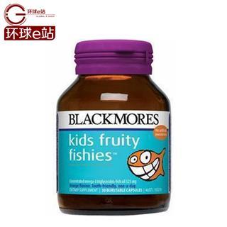 澳洲直邮 blackmores百丽康美 儿童鱼油30粒kids DHA 富含Omega3