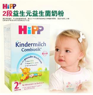 德国原装HiPP喜宝 益生元较大婴儿配方奶粉5段600g盒装【4罐起售】