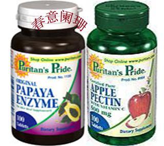 美国直邮Puritan's2瓶苹果醋酸+2瓶青木瓜酵素咀嚼片