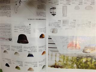 2014春夏 日本无印良品代购链接
