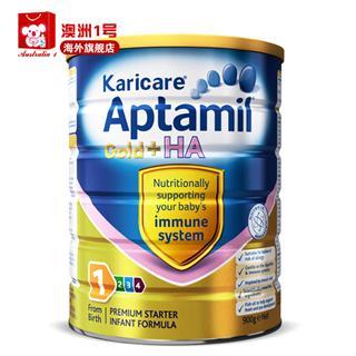 澳洲可瑞康karicare HA 爱他美防过敏防腹泻全阶段奶粉