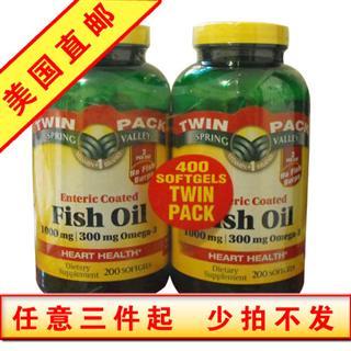 美国直邮 spring valley omega 3深海鱼油200粒x2瓶 调血压血脂