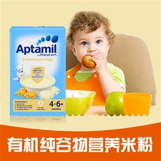 英国新爱他美Aptamil 牛奶高铁米粉米糊原味4m+ 125g 英国直邮