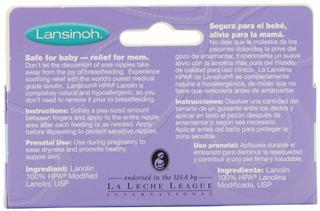 【新店促销】Lansinoh羊毛脂乳头保护霜 国际母乳协会推荐(40g)