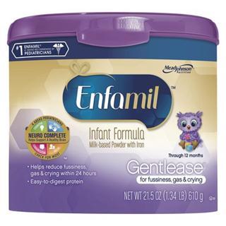 Enfamil美赞臣一段低敏防胀气腹泻奶粉610克(3罐起拍)