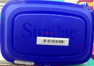 【加拿大直邮】加拿大 雅培Similac 一阶段婴儿奶粉658g  3罐包邮