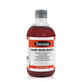 swisse液体血橙胶原蛋白口服液 500ml