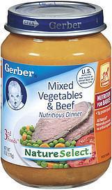 美国直邮 Gerber嘉宝 3段8个月以上宝宝 牛肉蔬菜混合泥 含VA锌铁