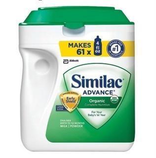 美国雅培 Similac一段有机婴儿奶粉 963克(2罐包邮)